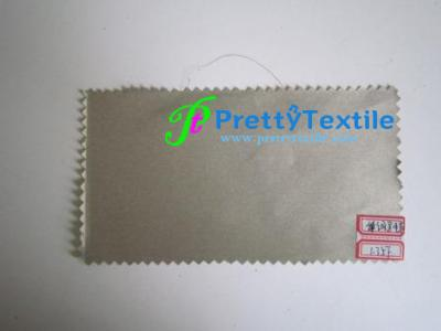 Imported RFID shielding radiation protection conductive fabric_lit